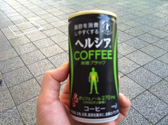 クロスバイクで散歩中に飲んだヘルシアコーヒーの画像