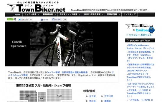 TownBiker.net http://www.townbiker.net/
