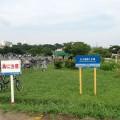 多摩川サイクリングロード丸子橋付近の写真