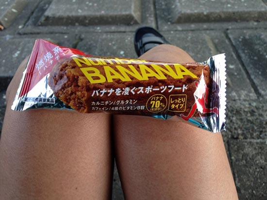 ロードバイクで多摩川サイクリングロードを走った時に食べた補給食