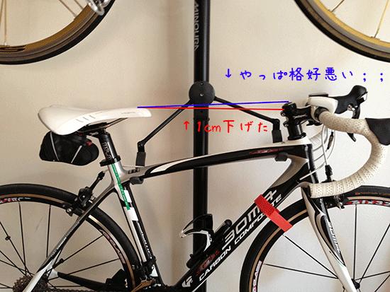 ロードバイクのハンドルを1cm下げた画像