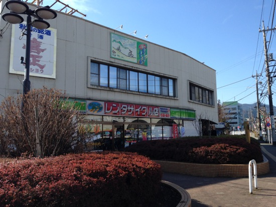 武蔵五日市のレンタサイクル