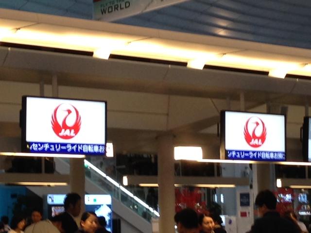 JALセンチュリーライドツアーのチェックインカウンター